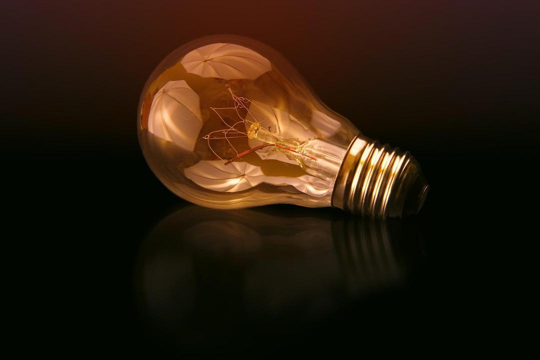 Inovação para 2021🚀