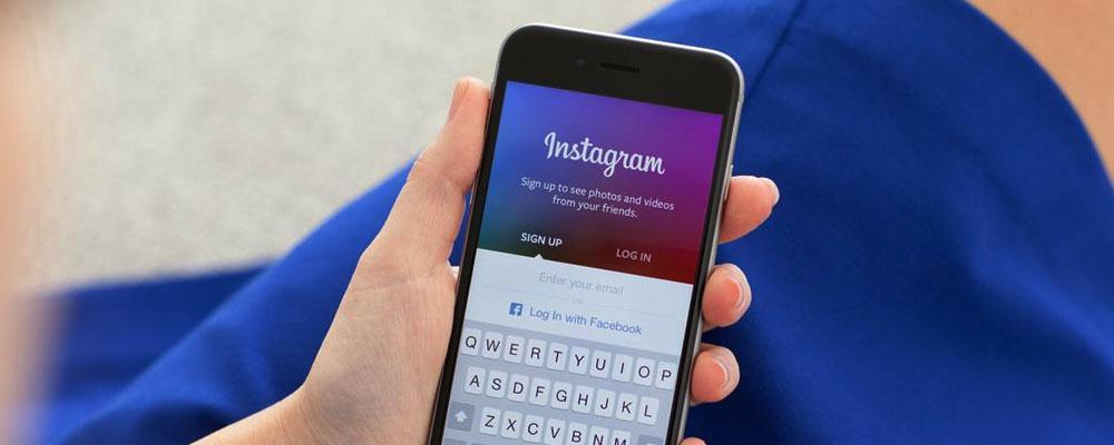 Como utilizar o Instagram para vender mais