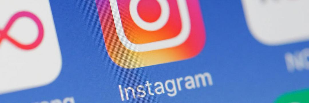 Como fazer uma biografia para o Instagram