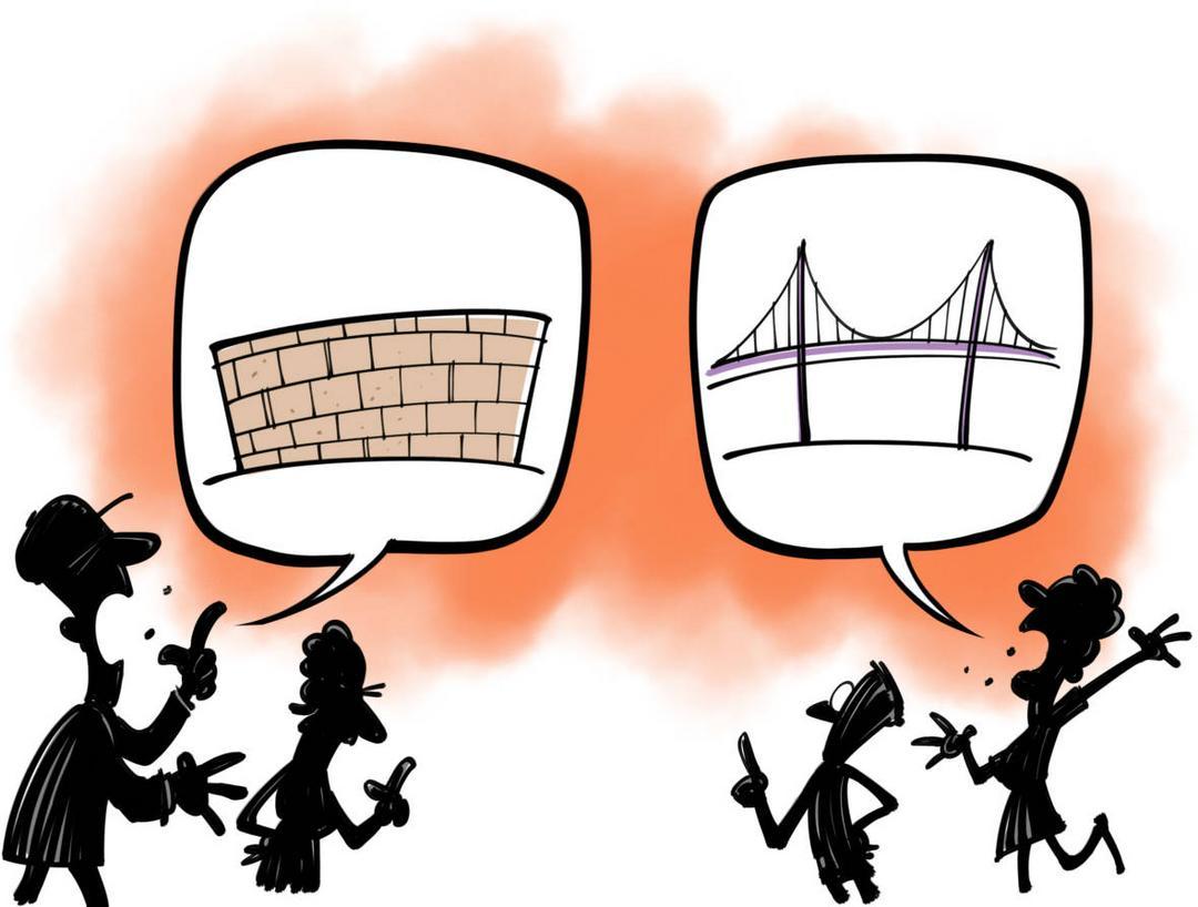 Sobre pontes e muros: A inovação aberta e suas conexões