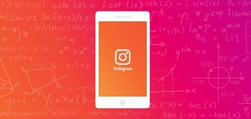 Como funciona o algoritmo do Instagram e como ele pode ajudar o seu perfil crescer sem você gastar dinheiro.