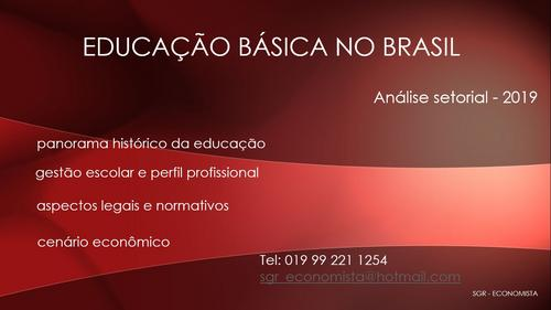 SETOR DE EDUCAÇÃO BÁSICA