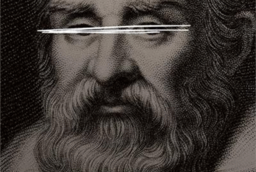 Galileu é inovação?